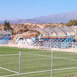 Tensoestructura Estadio Blanquillo