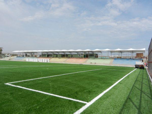Estadio Canadela